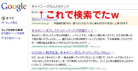 0713-10google.jpg