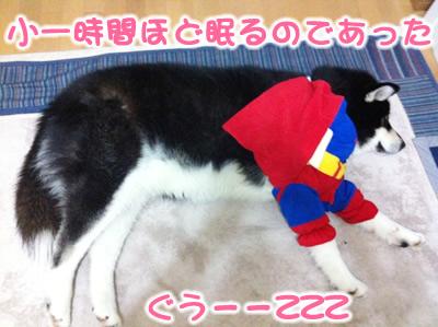 スーパーマン小8.jpg