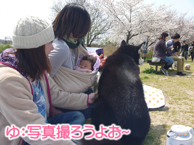 花見鳥屋野潟08.jpg