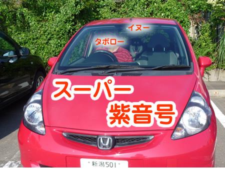 車01.jpg