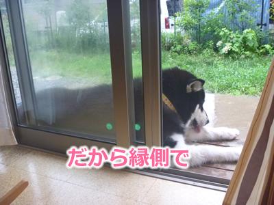 雨縁側03.jpg