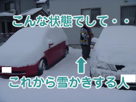 雪かき02.jpg