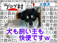青汁09.jpg