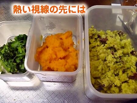 foodpic775732.jpg