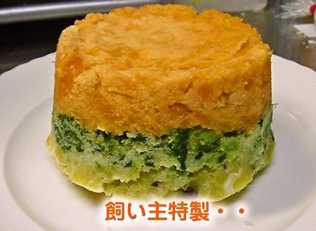 foodpic775734.jpg