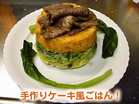 foodpic775735.jpg